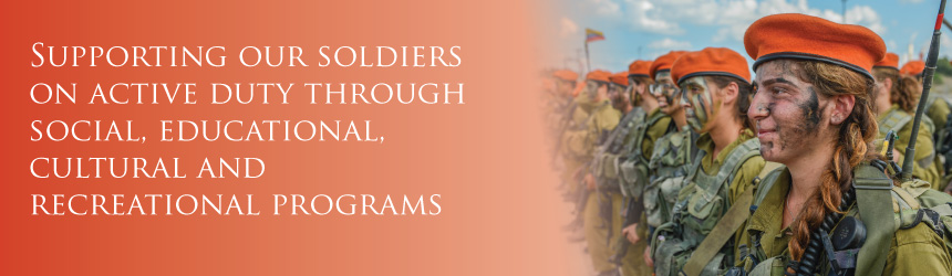Supporting our soldiers through social, educational, cultural and recreational programs.